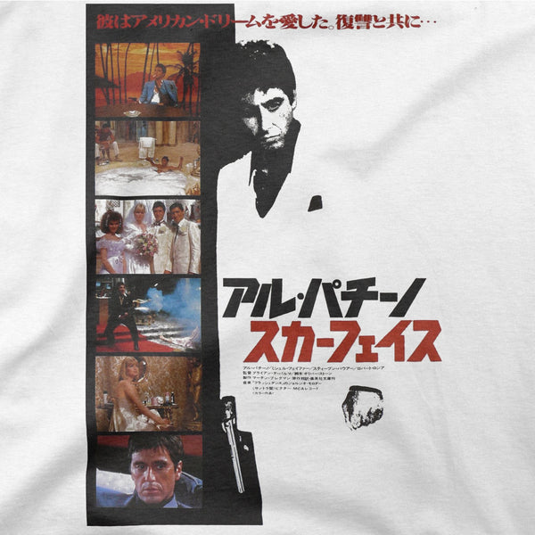 "Scarface ""Japanese Ad"" Tee"