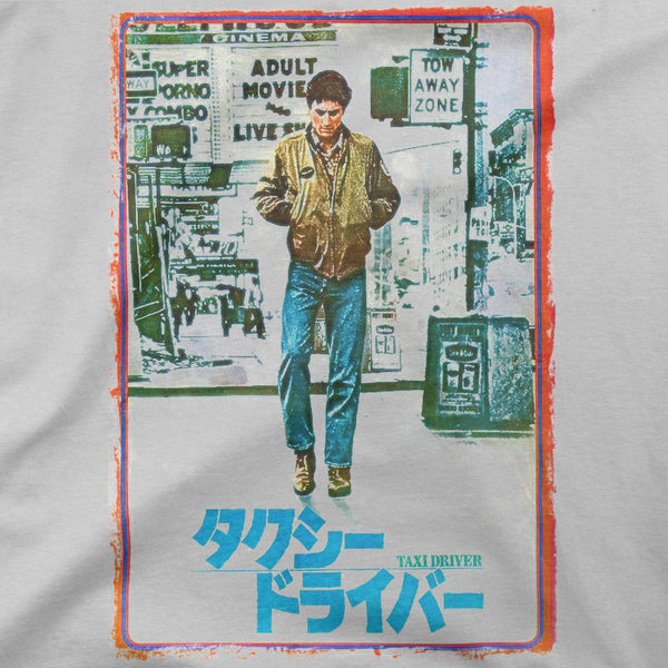 "Taxi Driver ""Japanese Ad"" Tee"