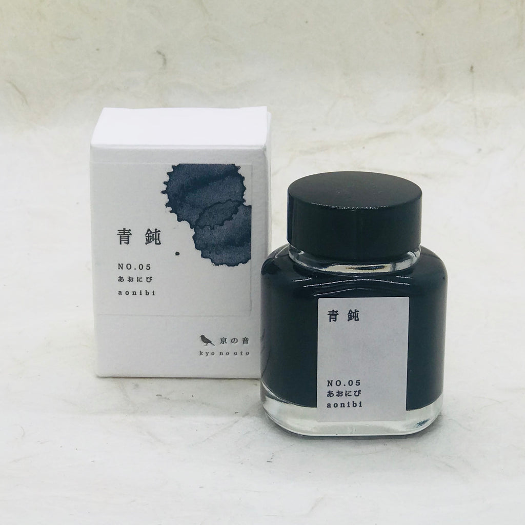 Kyo-no-oto - Japanese Fountain Pen Inks