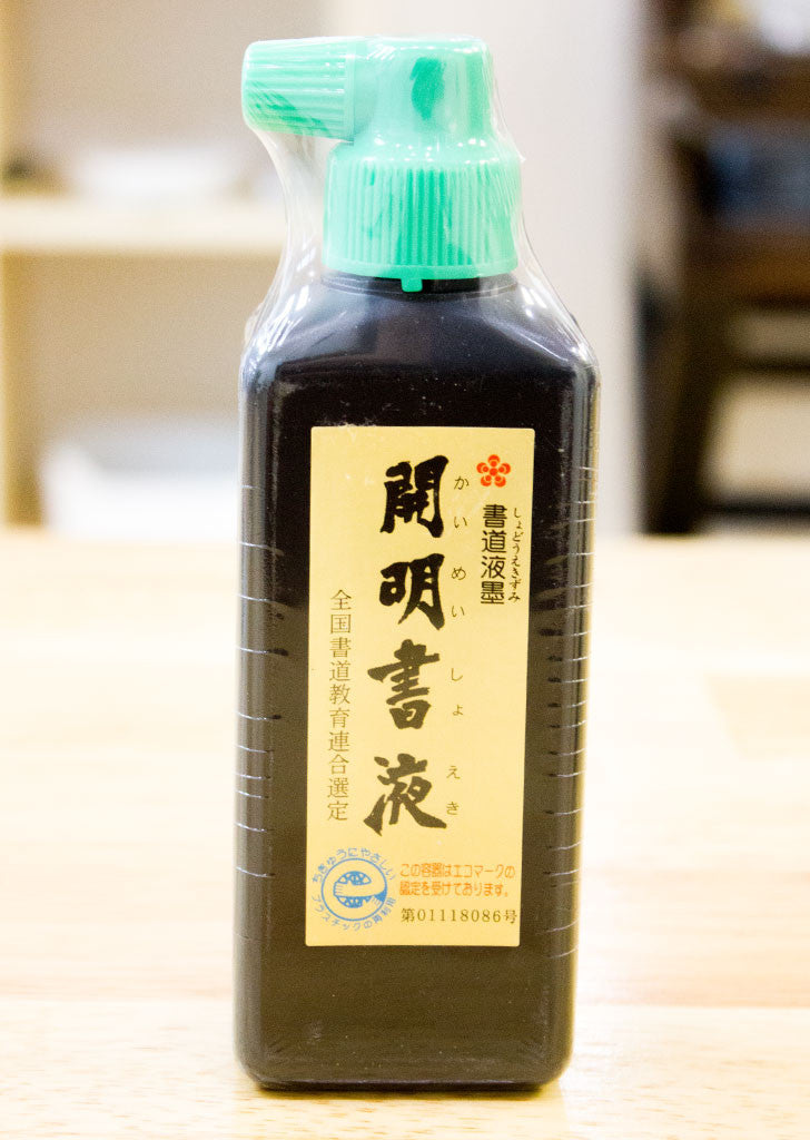 Moon Palace Sumi Ink - 180 ml (6oz)