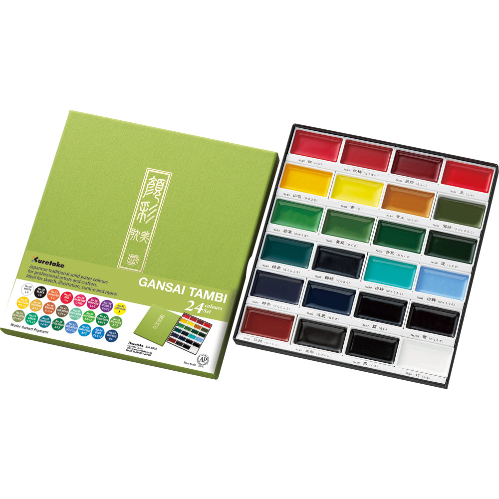 Kuretake - Gansai Tambi 24 Watercolor Set