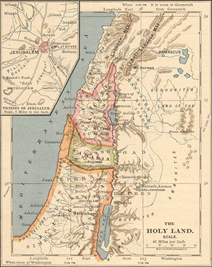 1883 The Holy Land