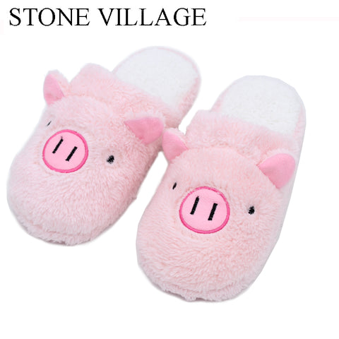 Womens Pig Cute Cotton Fabric Home Winter Indoor Slippers