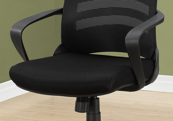 Office Chair - Black / Black Mesh / Multi Position