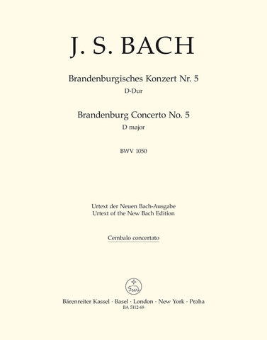 Bach - Brandenburg Concerto No. 5 in D Major, BWV. 1050 - Harpsichord