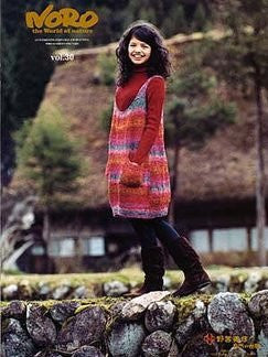 NORO the World of Nature, Volume 30, Knitting Pattern Book