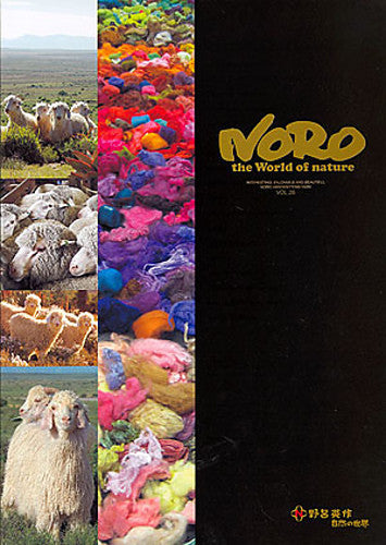 Noro: The World of Nature #26