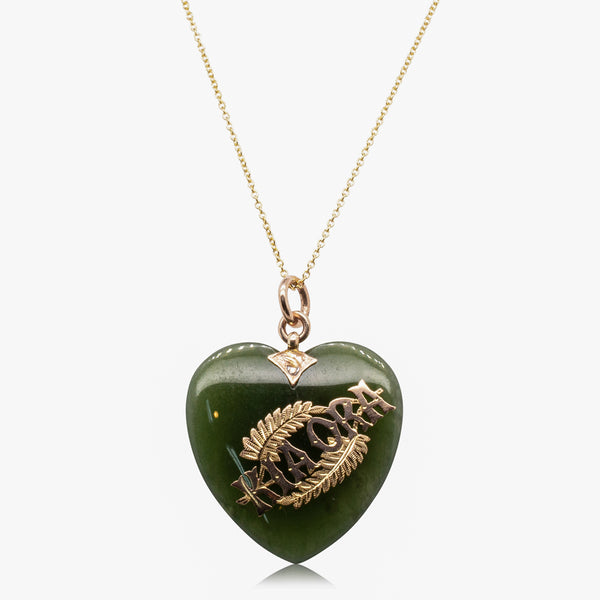 Vintage 9ct Yellow Gold NZ Greenstone Heart Pendant - Walker & Hall