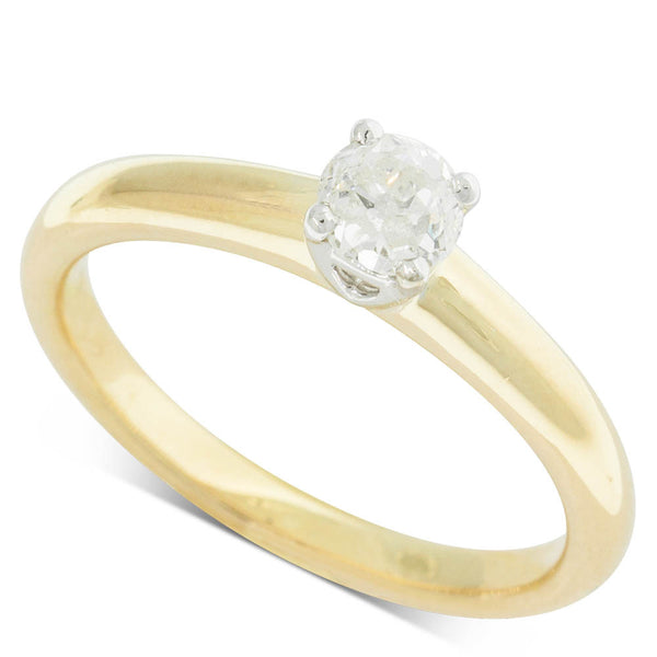 18ct Yellow Gold .43ct Diamond Tulip Ring