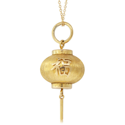 Deja Vu 18ct Yellow Gold Chinese Lantern Pendant - Walker & Hall