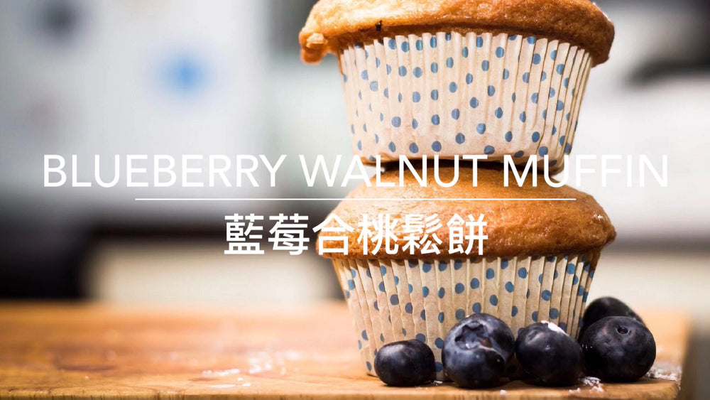 Blueberry Walnut Muffin