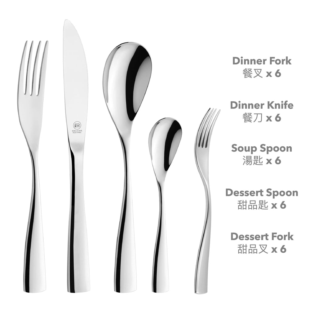 GLINDE 304 Stainless Steel Cutlery 30 PCS Set
