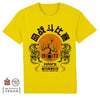 Sale Item - Han's Tournament Competitor - Premium Organic Cotton T Shirt - Medium