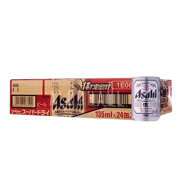 Asahi Super Dry Mini - Case 24 x 135ml