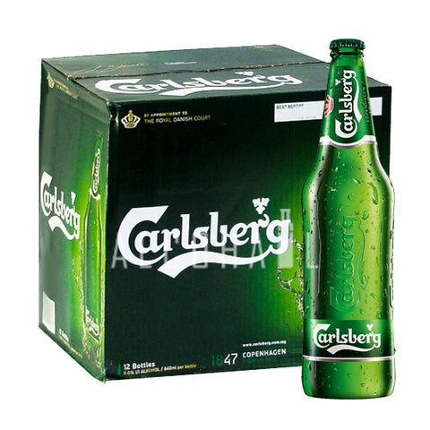 Carlsberg Quart - Case 12 x 644ml