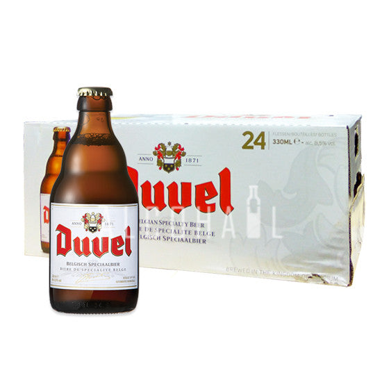 Duvel Belgium Beer - Case 24 x 330ml