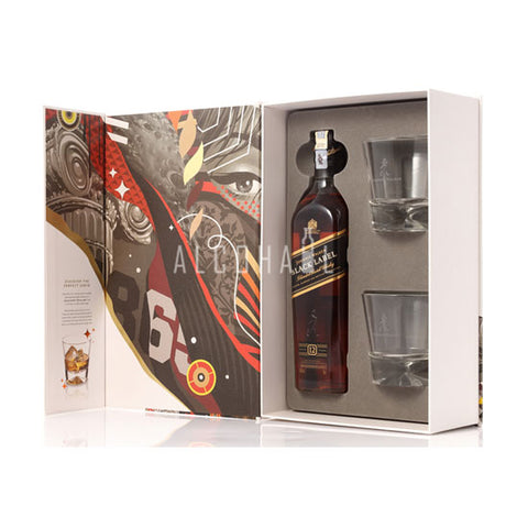 Johnnie Walker Black Label Gift Set