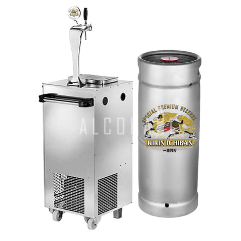 Kirin Ichiban Beer Keg 15 Litre [Mobile Bar Dispenser Chargeable]
