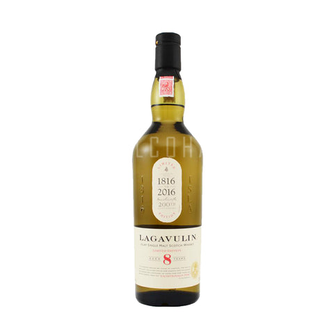 Lagavulin 8 Years 700ml