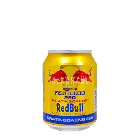 Redbull Gold Classic - Can 1 x 250ml