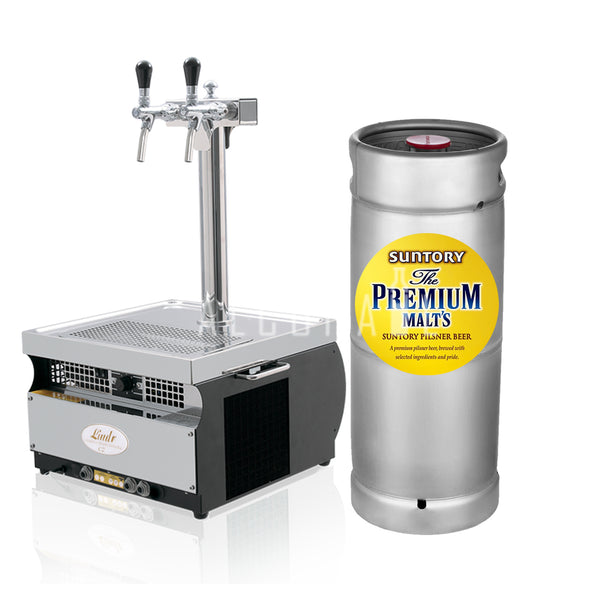 Suntory The Premium Malts Pilsner Beer Keg 10 Litre [Mobile Bar Dispenser Chargeable]