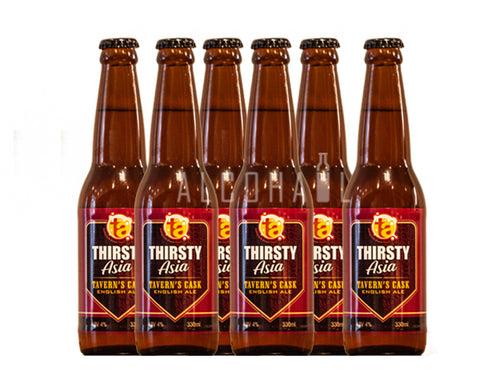 Thirsty Asia Tavern's Cask English Ale - Pack 6 x 330ml