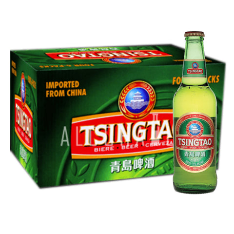 Tsingtao Beer - Case 24 x 330ml