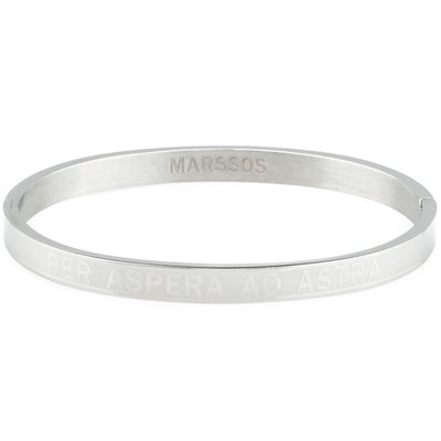The Perseverance Bracelet - Silver - Marssos