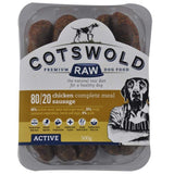 CW Minced Chicken Sausages  80/20 Active Range 1KG Cotswold Raw sau1011