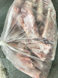 RT Lamb Bones APPROX 4.5 - 5KG Raw Treat Pet Food