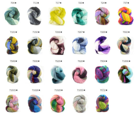 2ply mohair ombre colors