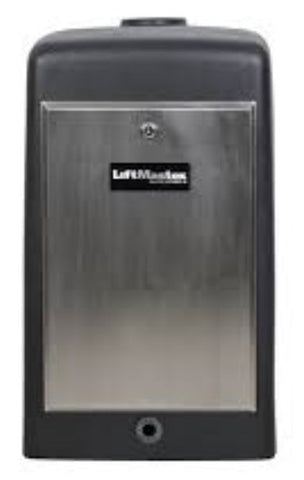 Liftmaster K75-35400-1 COVER WITH ACCESS DOOR