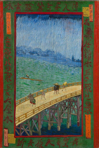 Bridge in the Rain by Van Gogh Peaceful Wooden Puzzles