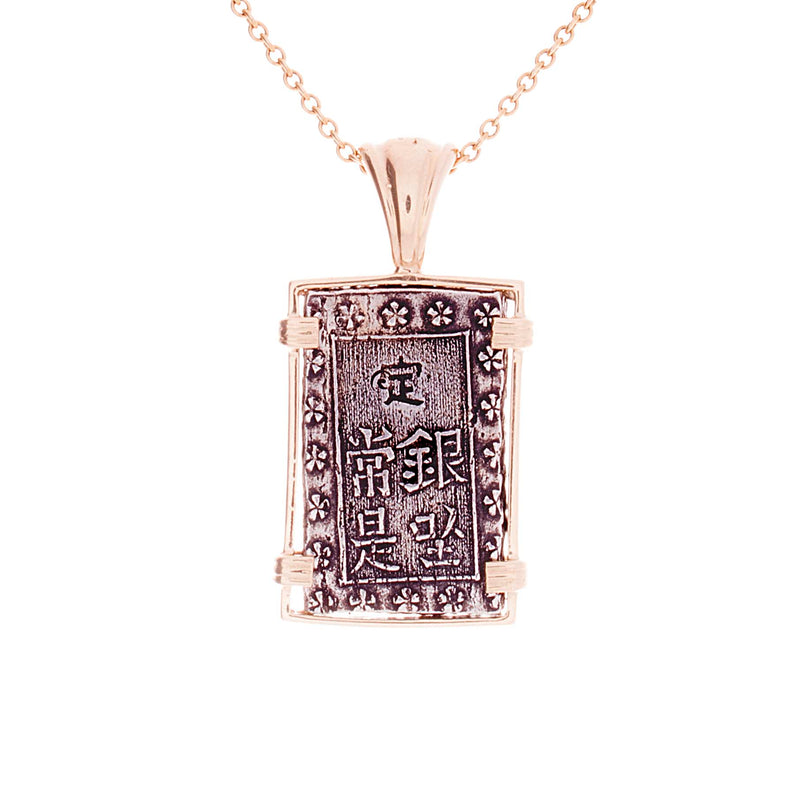 Japanese Coin Pendant