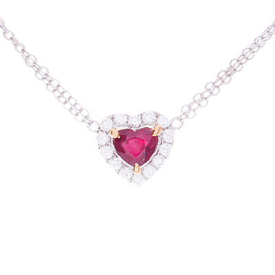 Heart Shaped Ruby Necklace - Jewelry Store in St. Thomas | Beverly's Jewelry
