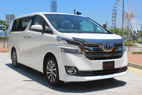 Brand New Toyota Vellfire Executive Lounge
