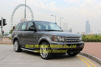 2008/2009 Land Rover Range Rover Sport Supercharge