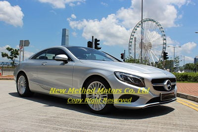2016 Mercedes-Benz S500 Coupe