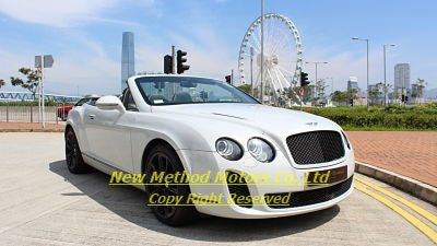 2010/2012 Bentley Continental GTC Super Sport