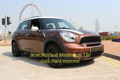 2013/2014 Mini Cooper Countryman S