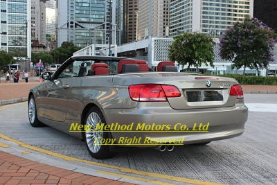 2009 BMW 323i Convertible