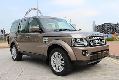 2015 Land Rover Discovery 4 3.0