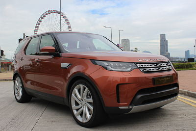 2017 Land Rover Discovery 4 HSE Luxury