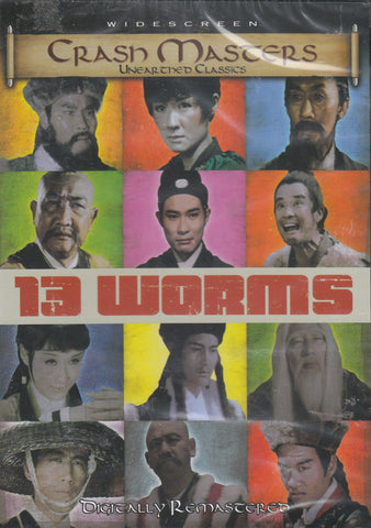 13 Worms