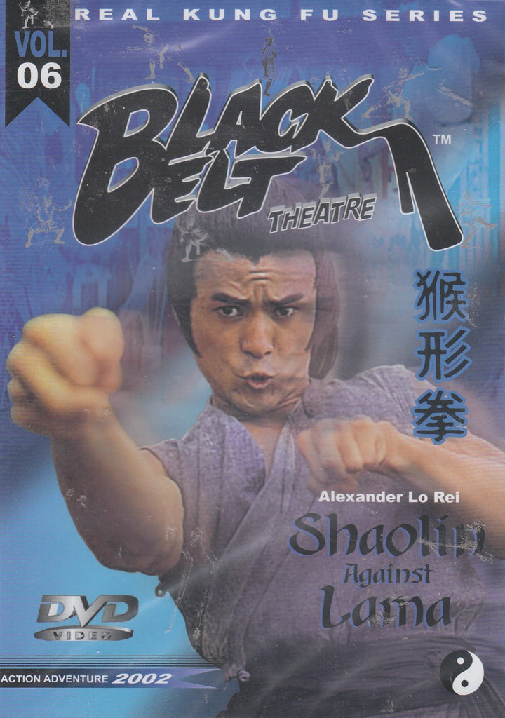 Black Belt Theatre #6: Shaolin Against Lama