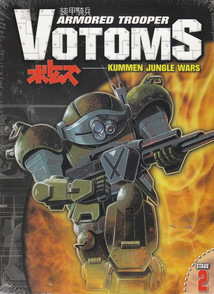 Armored Trooper Votoms, Stage 2: Kummen Jungle Wars