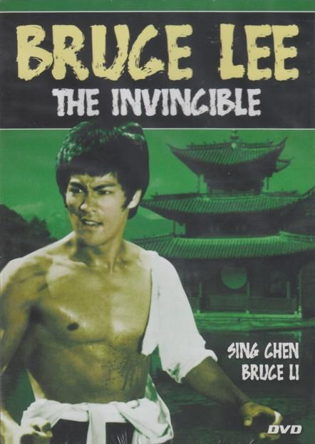 Bruce Lee The Invincible [Slim Case]