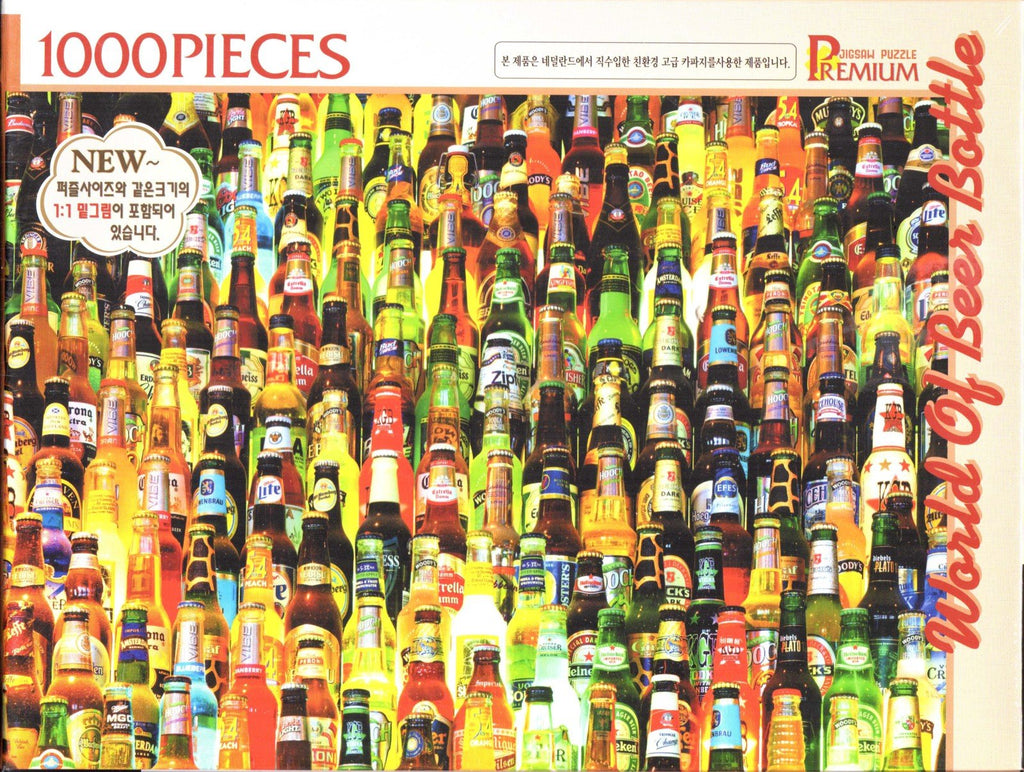 World of Beer Bottle 1000 Piece Puzzle