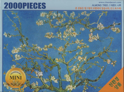 Almond Tree 2000 Piece Puzzle