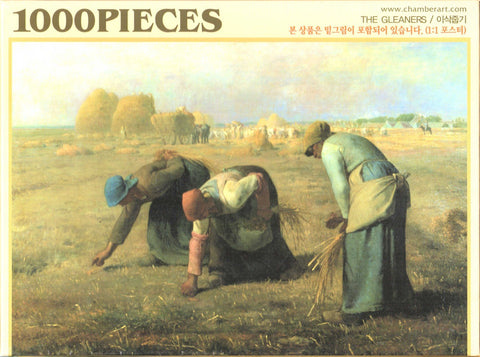 Gleaners 1000 Piece Puzzle